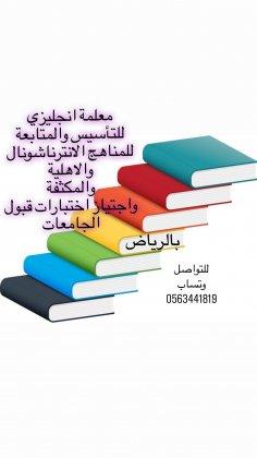 200805232045.jpg