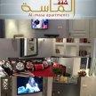شقق ودوبليكسات للايجار المغرب مراكش