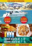 Book Yacht get Burger/Birayni on board