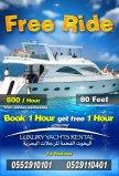 Book 1 Hour get 1 Hour Free