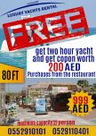Book yacht get 200 AED coupon