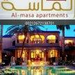 فلل وقصور فخمة للإيجار بمختلف الأحياء بمدينة مراكش