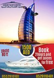 Book 2 Hours Yacht get free Juices/Ice Creams