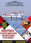 Book 2 Hours only for 500 AED
