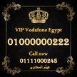 01000000222 للبيع رقم مصري زيرو مليون نادر (7 اصفار)