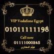 للبيع ارقام مصرية سداسية جميلة جدا بسعر ممتاز 010111111