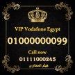رقم مصرى جميل ونادر ومميز جدا جدا جدا (عشرة مليون) 01000000099