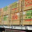 شركة الدهمان لاستيراد وتصدير ولتجارة الاخشاب