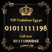 للبيع  010111111 ارقام فودافون مصرية سداسية جميلة