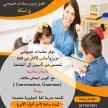 معلمة رياضيات بالرياض تجي للبيت 0537655501