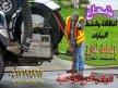 شركة تسليك مجارى بالرياض بالدمام شعاع كلين 0567194962