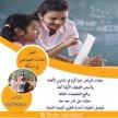 معلمه مدرسه خصوصي تأسيس لغتي ورياضيات ومتابعة جميع المواد بالرياض 0537655501