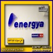 شركة طباعة دعاية واعلان مصر الجديدة ( شركة ام ليزر للدعاية والاعلان )