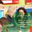 ارقام  افضل مدرسين تحصيلي  وقدرات بالرياض 0537655501