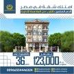 شقق للبيع في دبي JVC بخصم 30% في قرية الجميرة الدائرية