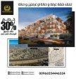 شقق للبيع في دبي بخصم 30% في قرية الجميرة الدائرية jvc