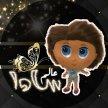 عالم سادا للأطفال Saada World