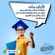 معلمة ومدرسة تأسيس ومتابعة انجليزي وانترناشونال خصوصي تجي البيت بجميع احياء الرياض 0537655501