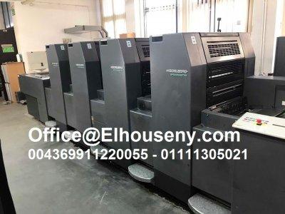 ماكينة طباعة هايدلبرج سبيد ماستر