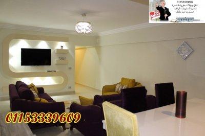 شقة للايجار بمدينة نصر طيبة مول