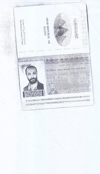 فقدان جواز سفرى مصرى