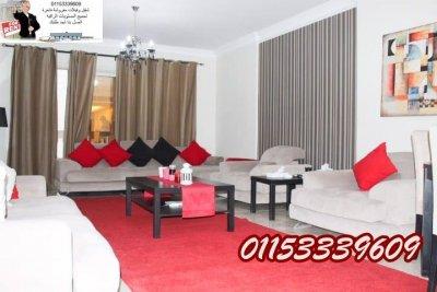 بمستوى فندقي شقة مفروشة للايجار بكمبوند بجوار سيتي ستارز مدينة نصر