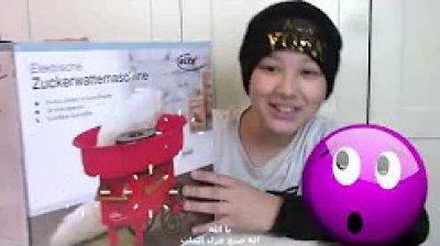 لاطفالكم في العيد : ماكينة غزل البنات المنزلية