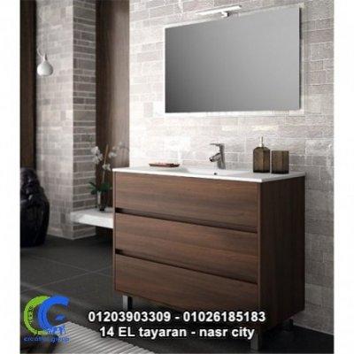 شركة وحدات حمام pvc– كرياتف جروب –01203903309