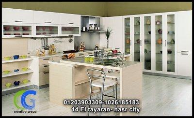 شركة مطابخ PVC – كرياتف جروب ( للاتصال 01026185183)
