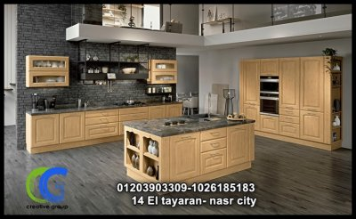 شركات مطابخ في مصر ( اسعار مميزة )- كرياتف جروب 01203903309