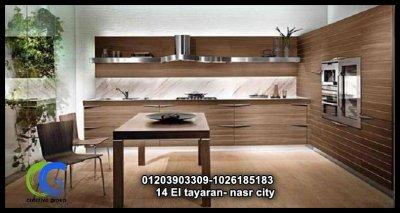 افضل مطبخ قوائم زان - كرياتف جروب ( للاتصال 01026185183)