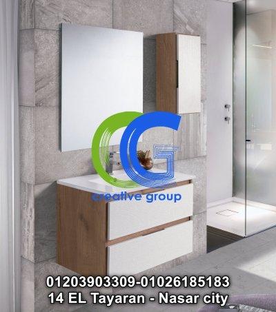 شركة وحدات حمام hpl – كرياتف جروب – 01203903309
