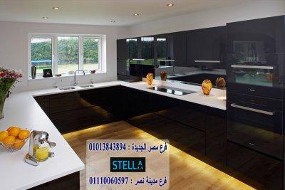 الوان مطابخ اكريليك/ افضل سعر مطبخ خشب فى مصر 01013843894