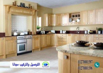 الوان مطبخ خشب 2021 / شركة فورنيدو للمطابخ ، اعرف سعر مطبخك الان من خلال الواتس 01270001596