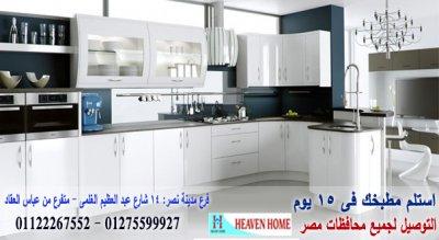 الوان اكريليك مطبخ/سعر مميز+التوصيل والتركيب مجانا01122267552
