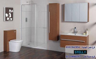 وحدات حمامات اكريليك/سعر وحدة الحمام بالكامل  تبدا من 2250 جنيه   01207565655