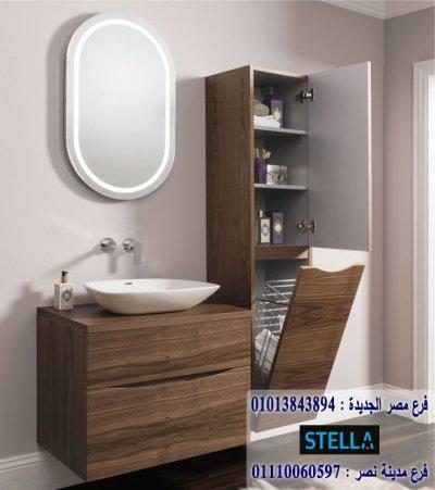 وحدات حمام/ سعر وحدة الحمام بالكامل  تبدا من 2250 جنيه - خشب كونتر 18 ملى  01207565655