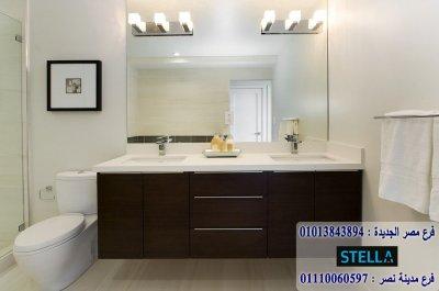 وحدات حمامات خشب/ سعر وحدة الحمام بالكامل  تبدا من 2250 جنيه    01110060597