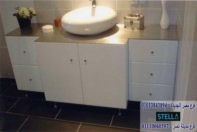 وحدات حمامات للبيع/سعر وحدة الحمام بالكامل  تبدا من 2250 جنيه   01207565655