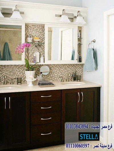 وحدات احواض حمامات/ سعر وحدة الحمام بالكامل  تبدا من 2250 جنيه - خشب كونتر 18 ملى  01207565655