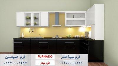 مطابخ lami gloss/نعمل فى جميع انواع المطابخ الخشب(شركة فورنيدو للمطابخ01270001597   