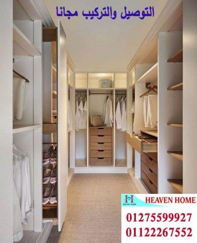 dressing home 2021 / اسعار المتر  تبدا من 1200 جنيه 01122267552
