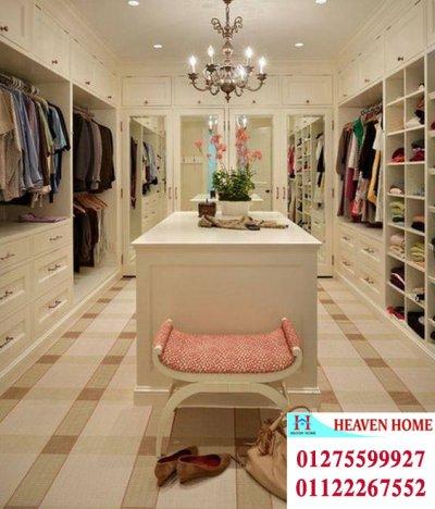 غرفة ملابس  dressing room / اسعار المتر تبدا  من 1200 جنيه  01275599927