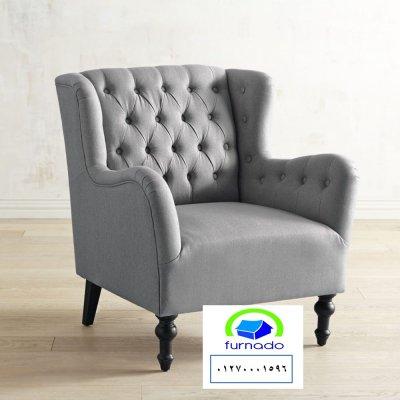 شركة اثاث مكرم عبيد/شركة فورنيدو للاثاث،افضل سعر فى مصر01270001597