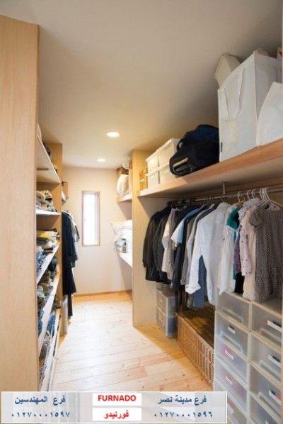 غرف dressing/شركة فورنيدو  / المتر يبدا من 1200 جنيه  01270001596