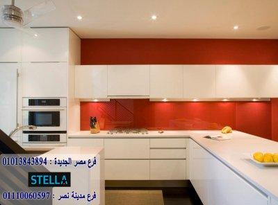 مطابخ اكريليك acrylic /  شركة ستيلا  /  ضمان 5 سنين  01207565655