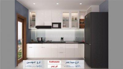 مطابخ جلوس ماكس/نعمل فى جميع انواع المطابخ الخشب   (  شركة فورنيدو  للمطابخ    01270001597