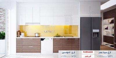 سعر متر البولي لاك 2021/ اعرف سعر مطبخك الان من خلال الواتس   01270001596