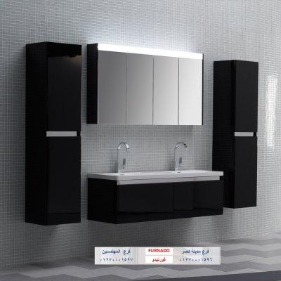 وحدات الحمام  bathroom units/سعر وحدة الحمام بالكامل اتش بى ال  تبدا من 2250 جنيه  01270001596
