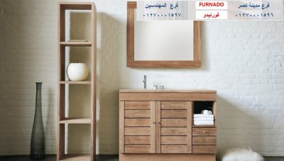 bathroom units وحدات حمام/الاسعار تبدا من 2250 جنيه للوحدة بالكامل    01270001596